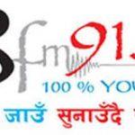 BFM Radio 107.0 FM